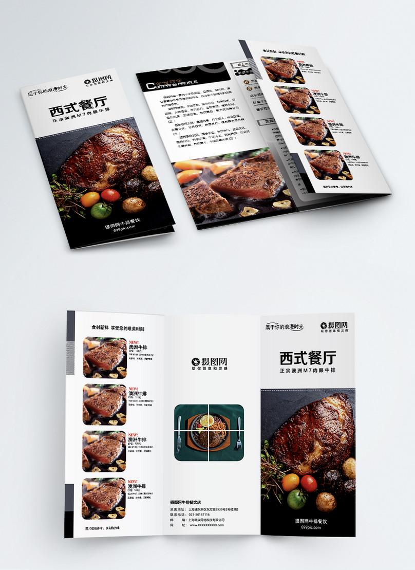 three folding menu in western style restaurant template