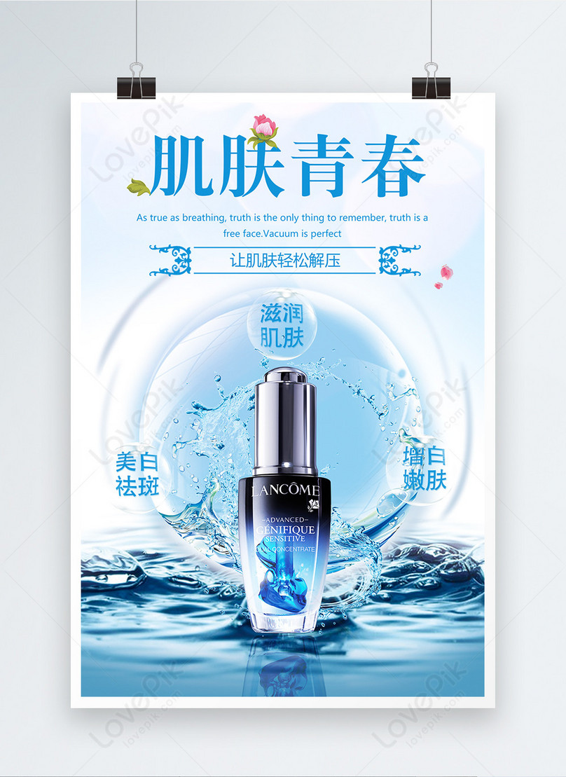 skin youth beauty and skin care poster