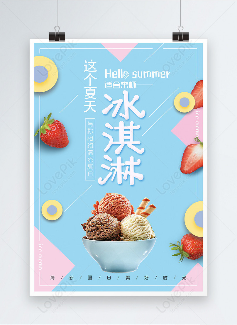 strawberry ice cream poster