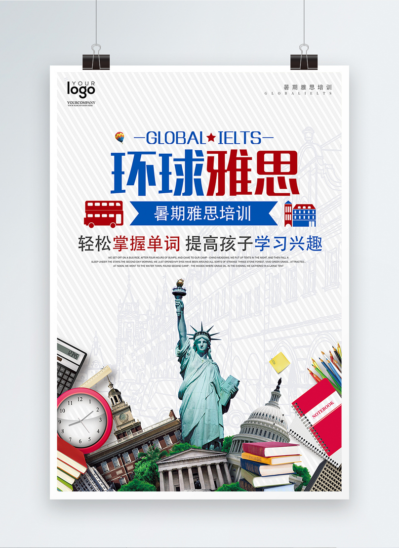 ielts training posters template image picture free download