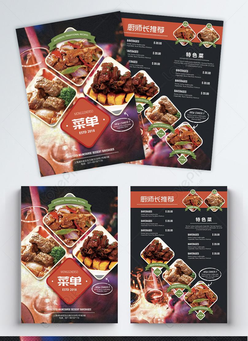 中華レストランメニュー