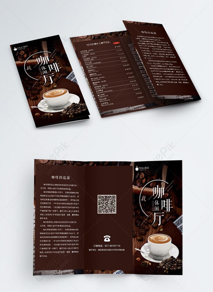 fallow cafe menu three folds