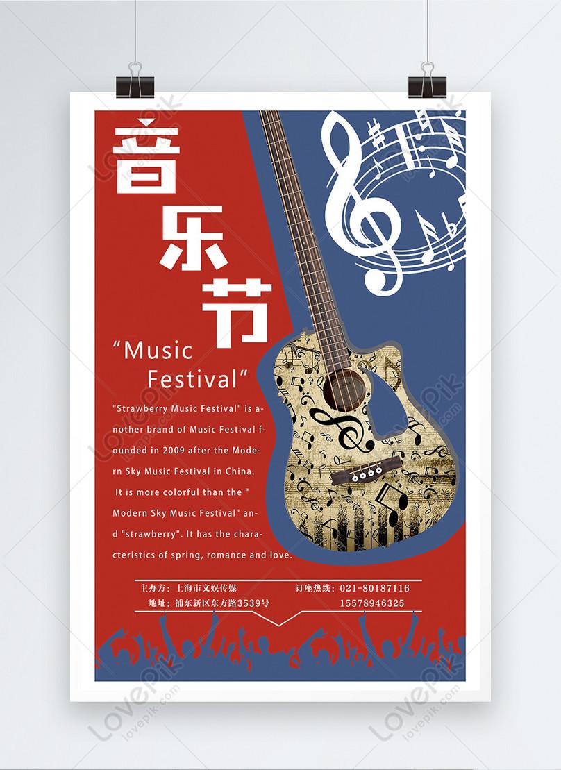design de cartaz do festival de música