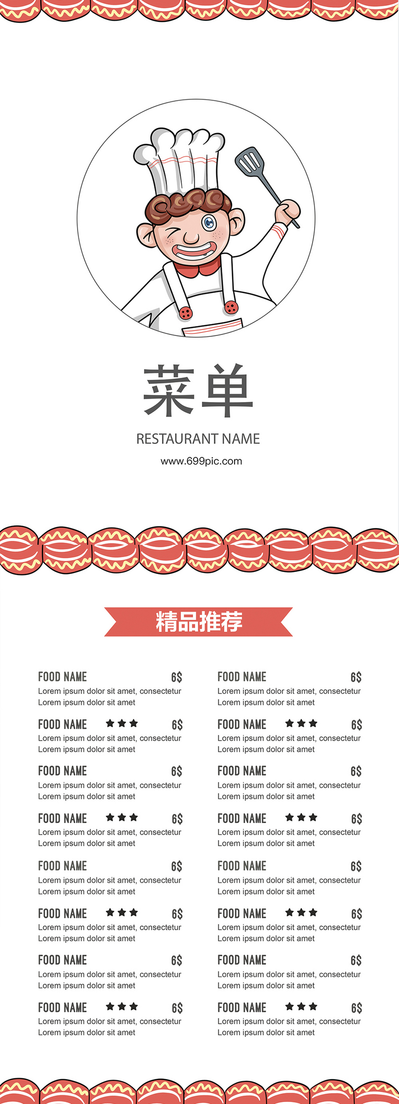 simple restaurant menu template image picture free download