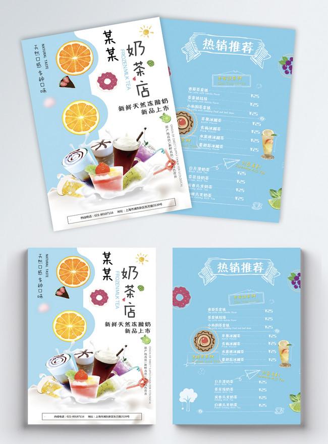 Contoh Desain Spanduk Toko Susu - gambar spanduk