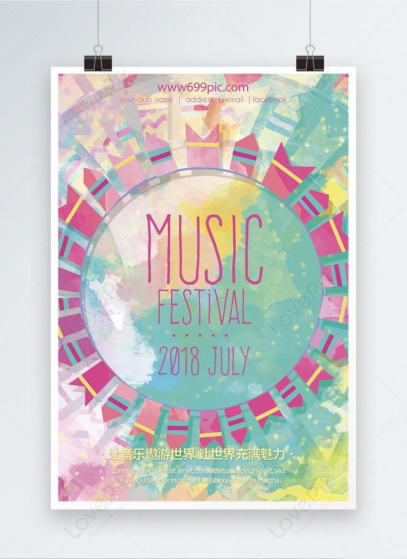 カラフルなファッション祭のポスター