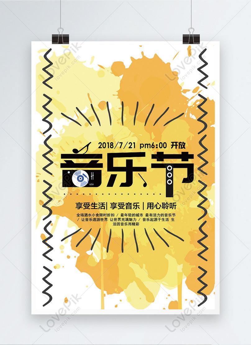 posters for fashion splash ink festival