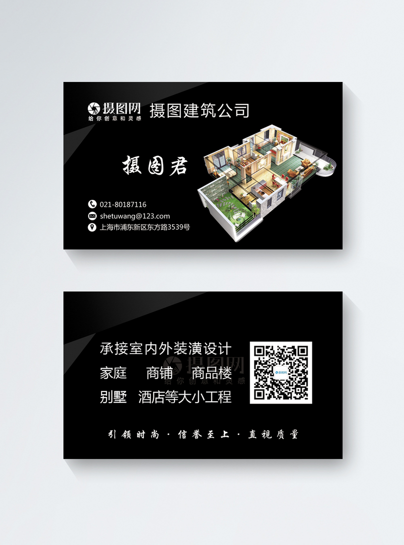 Business card of construction company template imagepicture free business card of construction company friedricerecipe Images