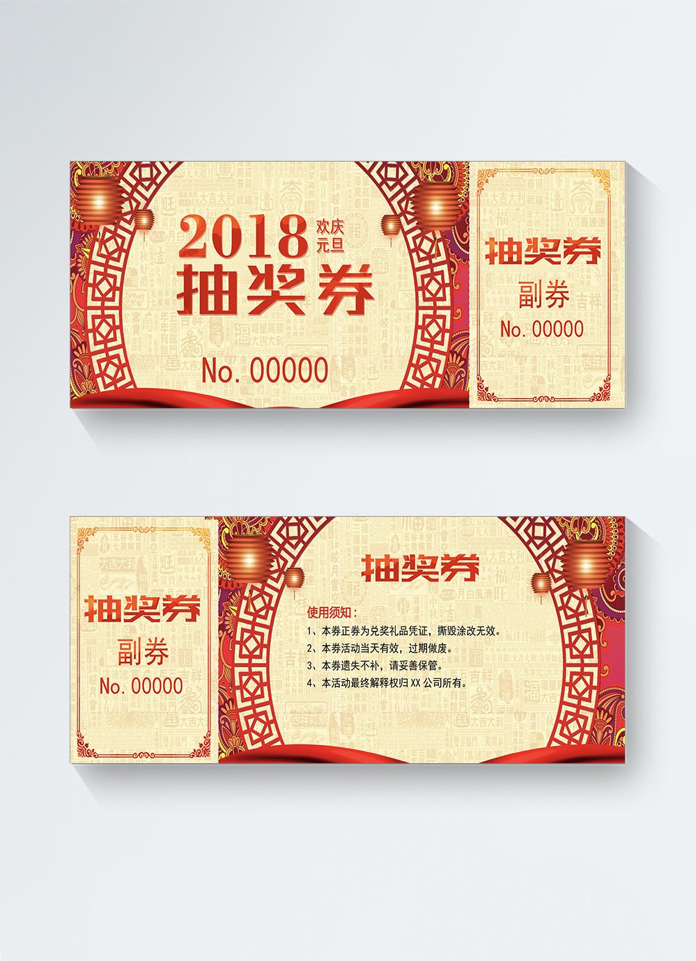 знаете, дизайн лотерейных билетов картинки завод