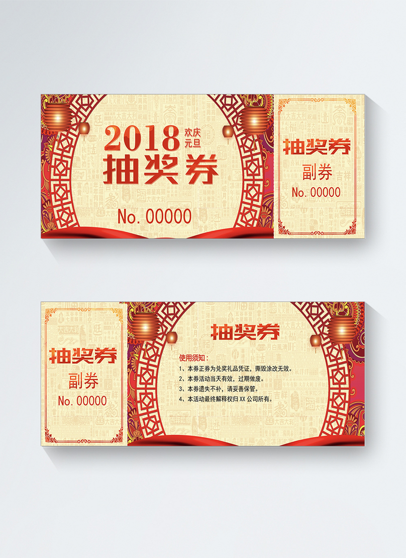 design of lottery ticket