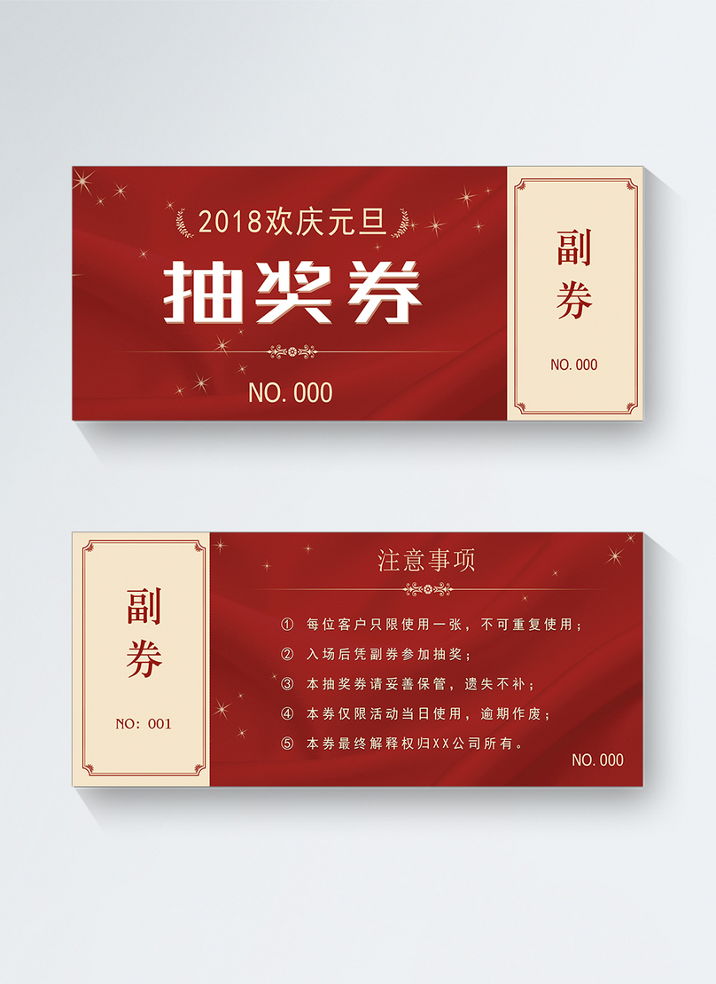 red lottery ticket