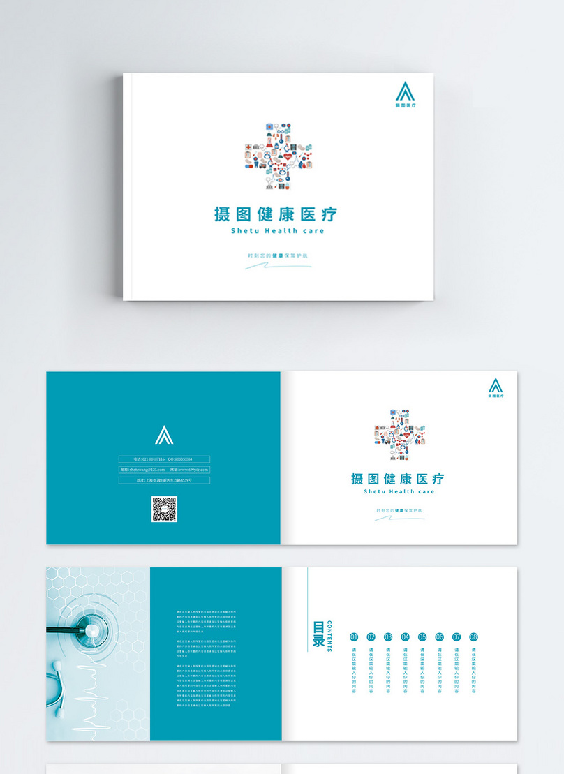 blue and simple medical health brochures template image picture free