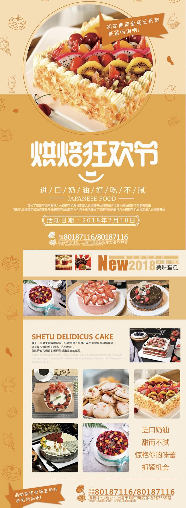 Leaflet Promosi Pastry Roti Gambar Unduh Gratis Templat 400237694 Format Gambar Psd Lovepik Com