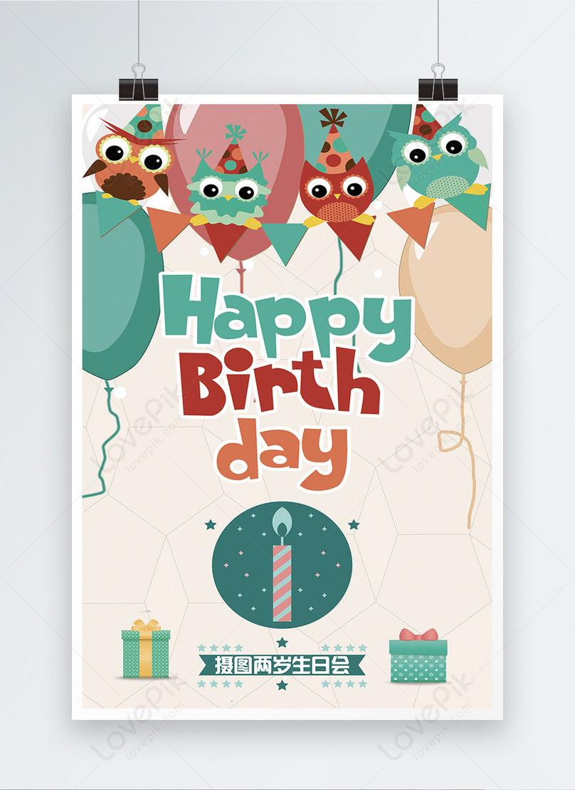 cute owl birthday poster