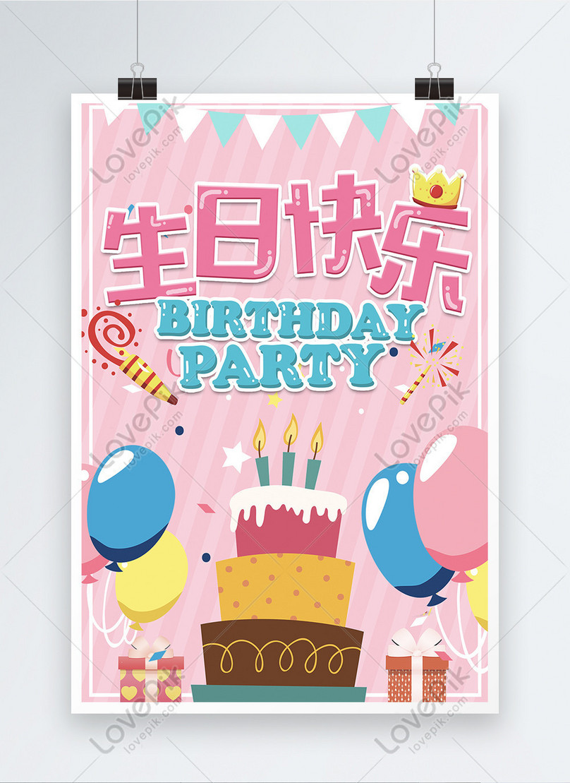 pink cartoon happy birthday poster template image picture free