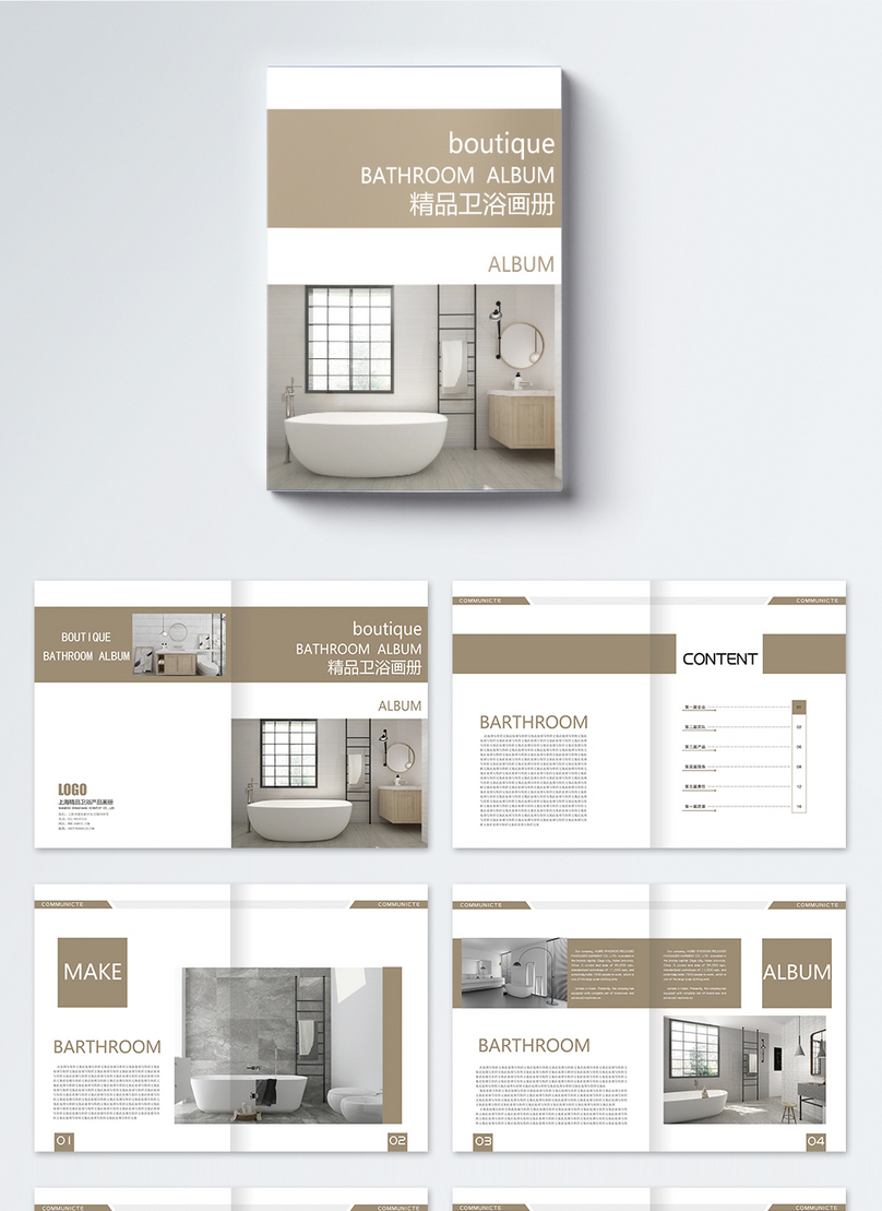 A Complete Set Of Boutique Bath Brochure Template Image Picture Free