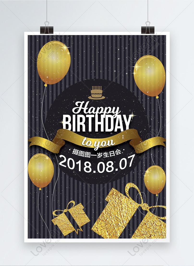 happy birthday card breeze poster