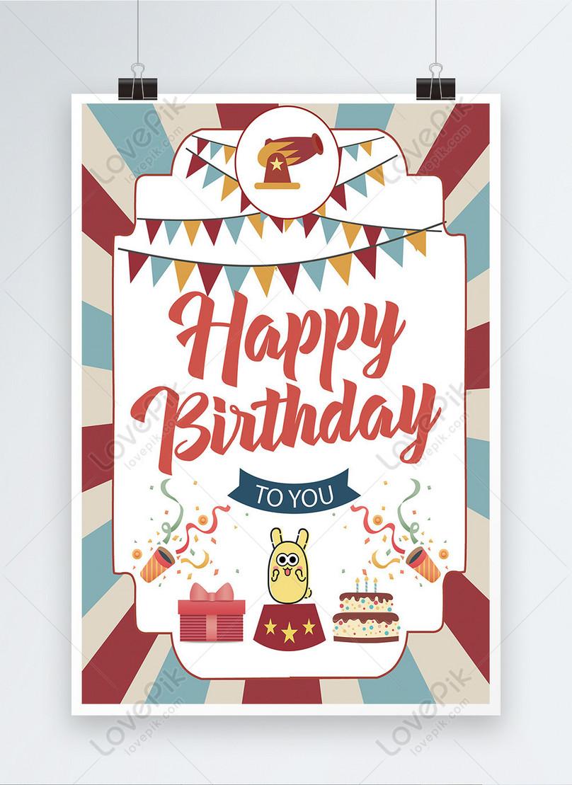 お誕生日おめでとうポスターデザイン