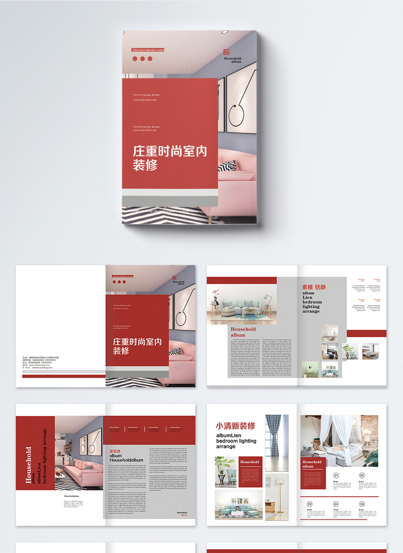 Interior decoration brochure template image_picture free