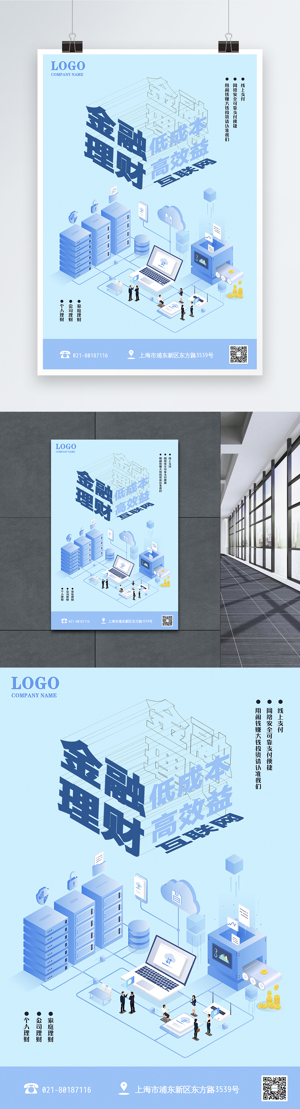 Blue internet investment and financial posters template ...