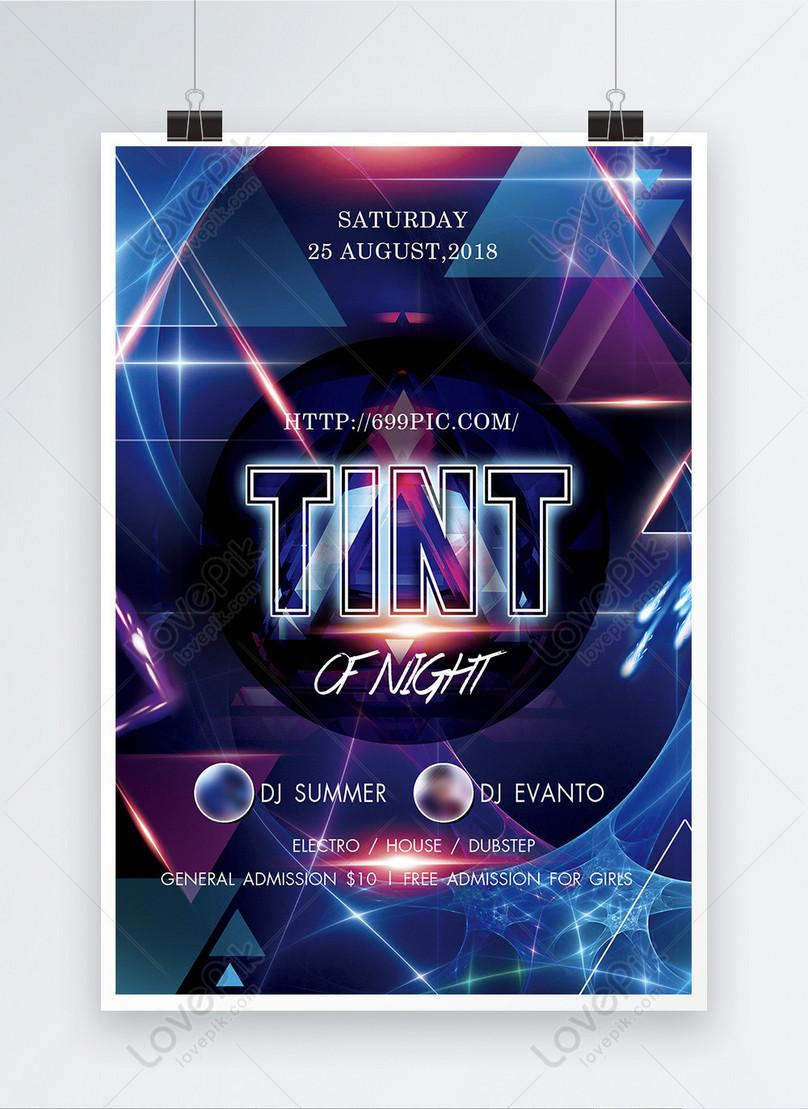 Крутой плакат в ночном клубе