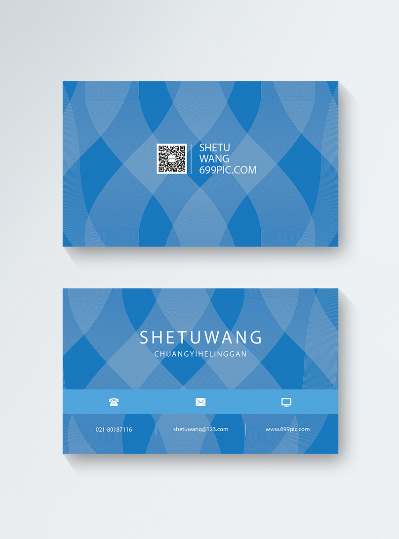 Business card of blue business atmosphere template imagepicture business card of blue business atmosphere reheart Image collections