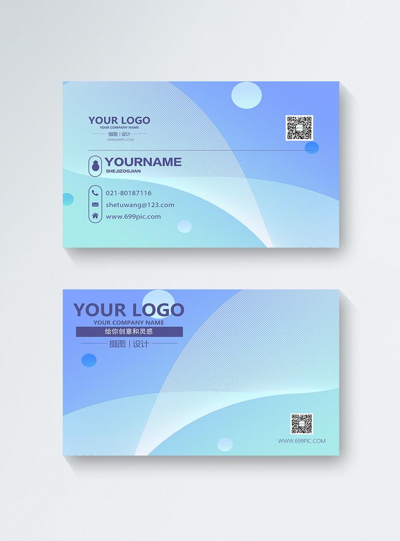 Business card design of gradual line template imagepicture free business card design of gradual line reheart Gallery