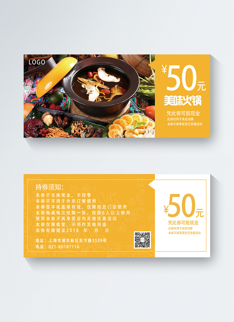 50 Yuan Hot Pot Coupon Template Imagepicture Free Download