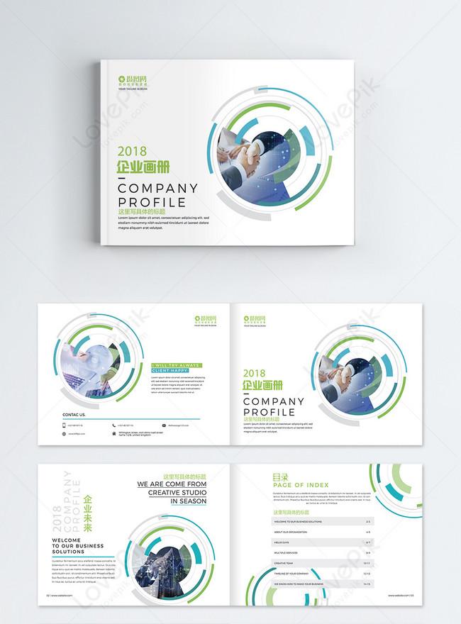 business enterprise brochure