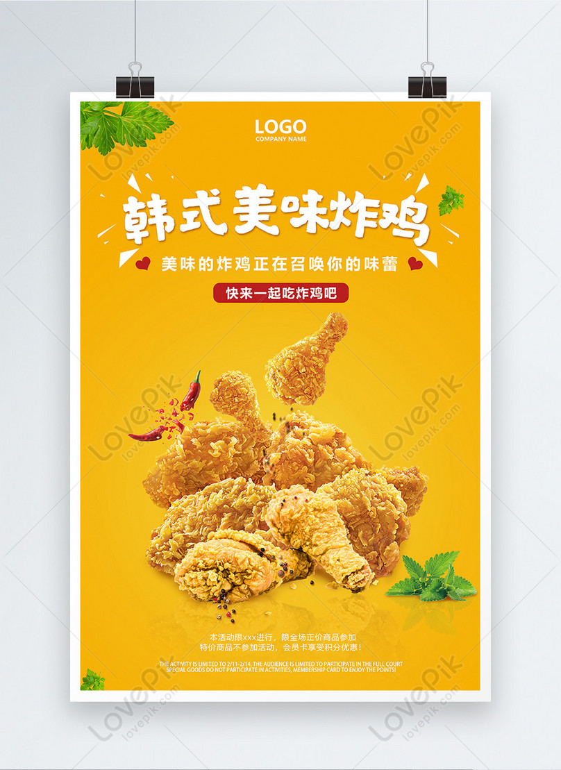 fried chicken restaurant poster