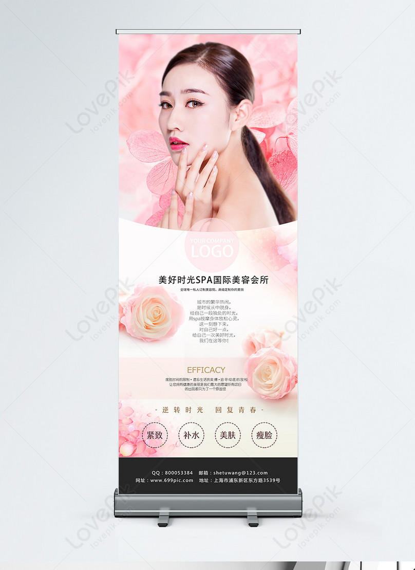 Beauty Spa Club Roll Up Banner Design Template Image Picture Free Download 400267101 Lovepik Com
