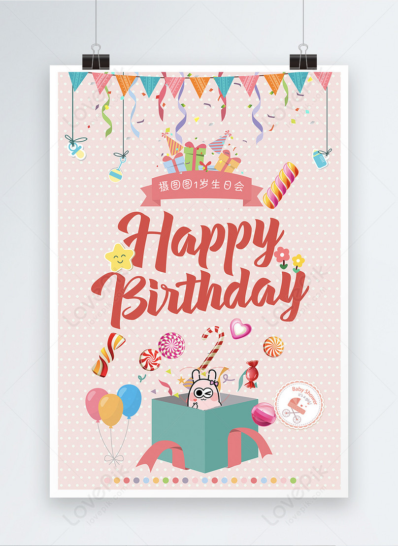 birthday posters pink cute template image picture free download