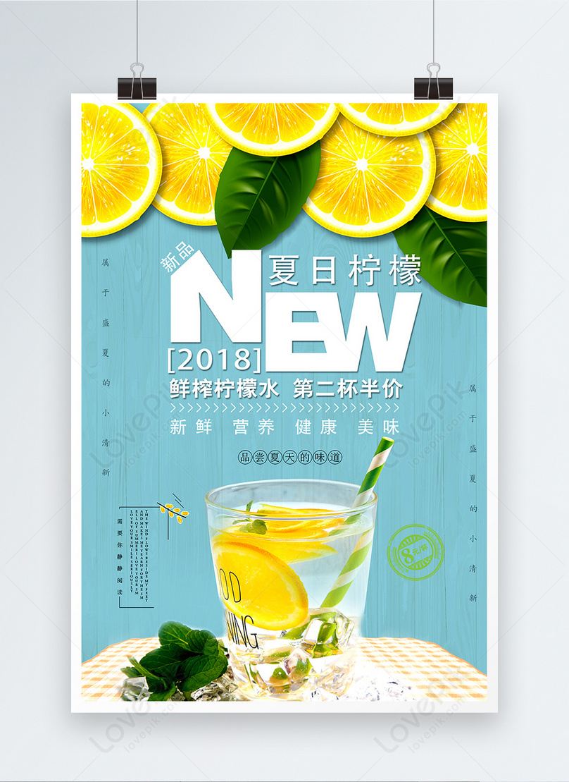summer lemon cold drink poster