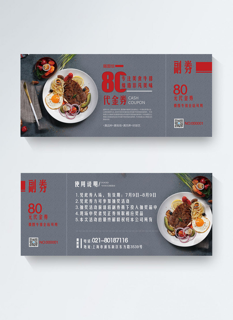 Western Meal Coupon Template Imagepicture Free Download