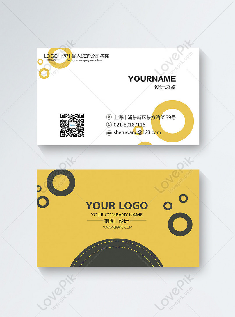 Simple and refreshing business card template imagepicture free simple and refreshing business card reheart Images