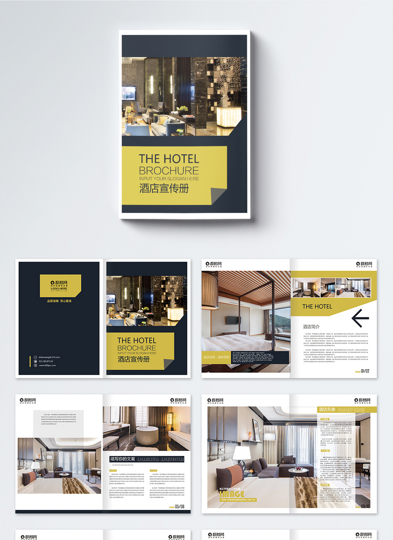 High Grade Hotel Brochures Template Imagepicture Free Download