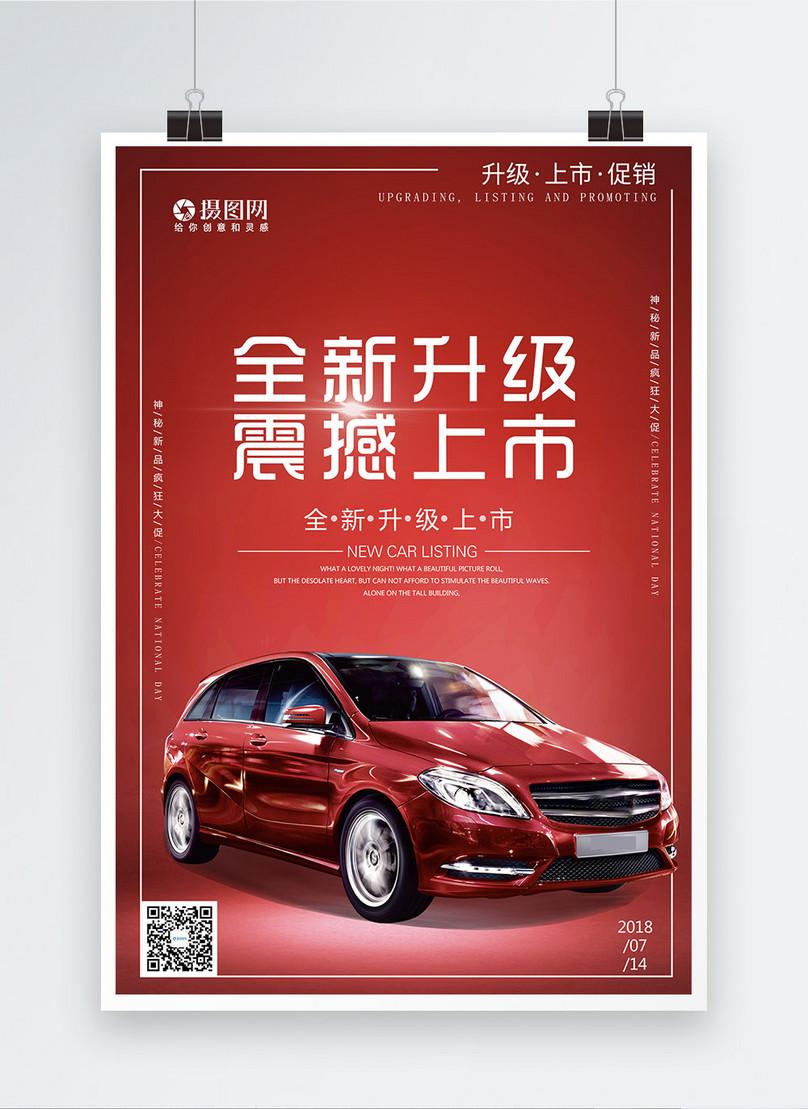 100 new car image 2017 wallpaper pics photos download hd picture.