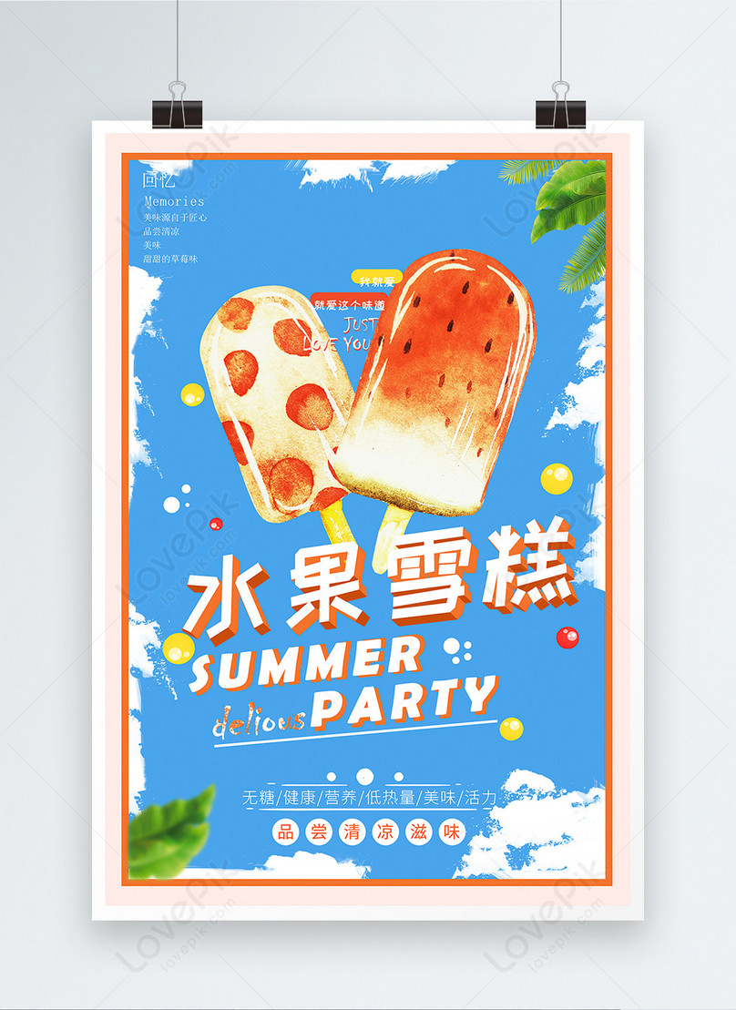 summer ice cream poster design