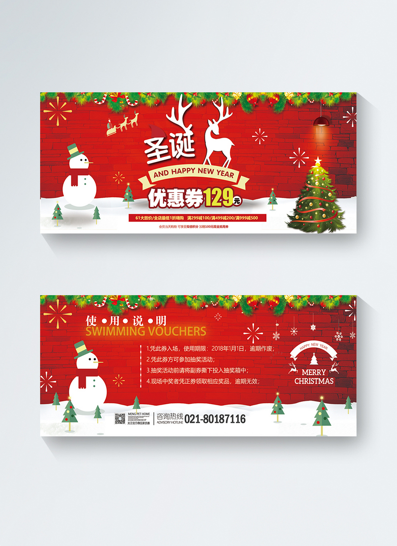 Christmas Coupons Template from img.lovepik.com