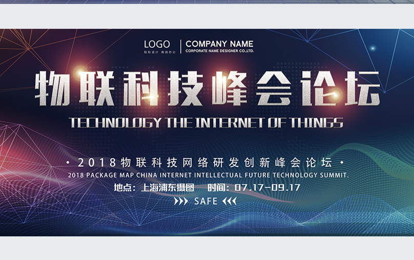 Internet of things science and technology summit exhibition