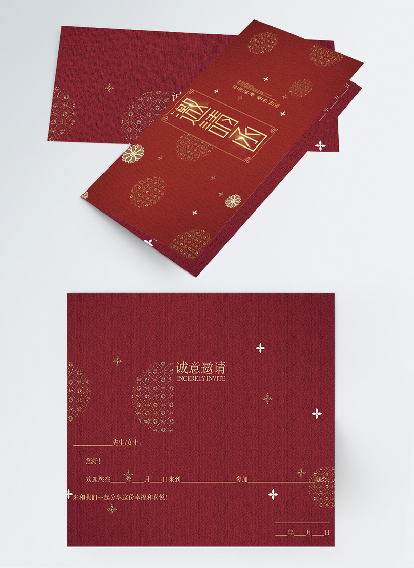 High end red wedding invitation letter template image_picture free ...