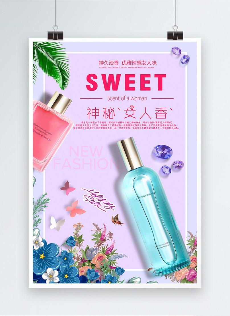 mysterious elegant perfume poster