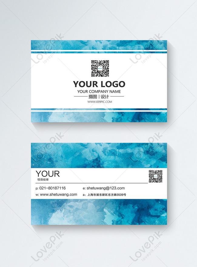 藍色商務名片設計
