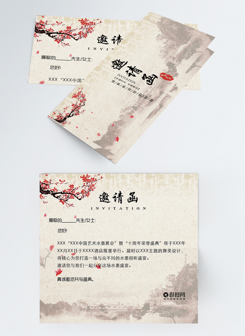 Invitation Letter To The Art And Ink Exhibition Template