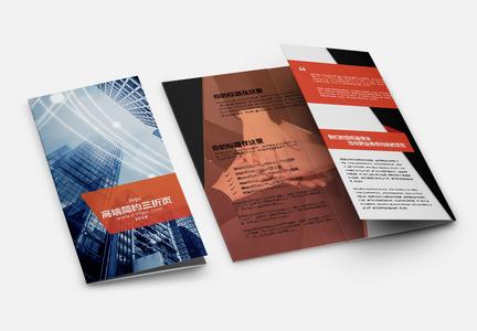 enterprise brochure folds images template 400308655 m
