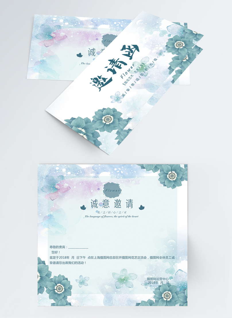 Invitation letter of the flower show template imagepicture free invitation letter of the flower show stopboris Gallery
