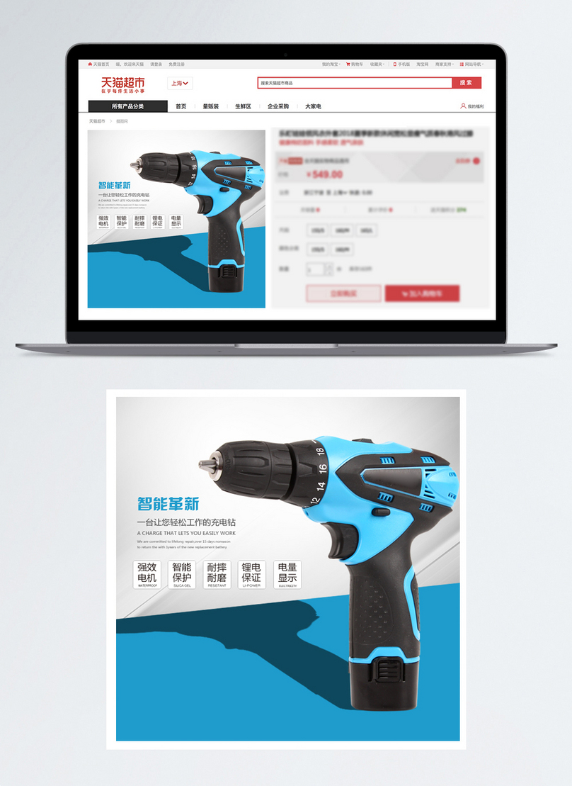 Main Diagram Of Electric Drill Template Image Picture Free Download 400307846 Lovepik Com
