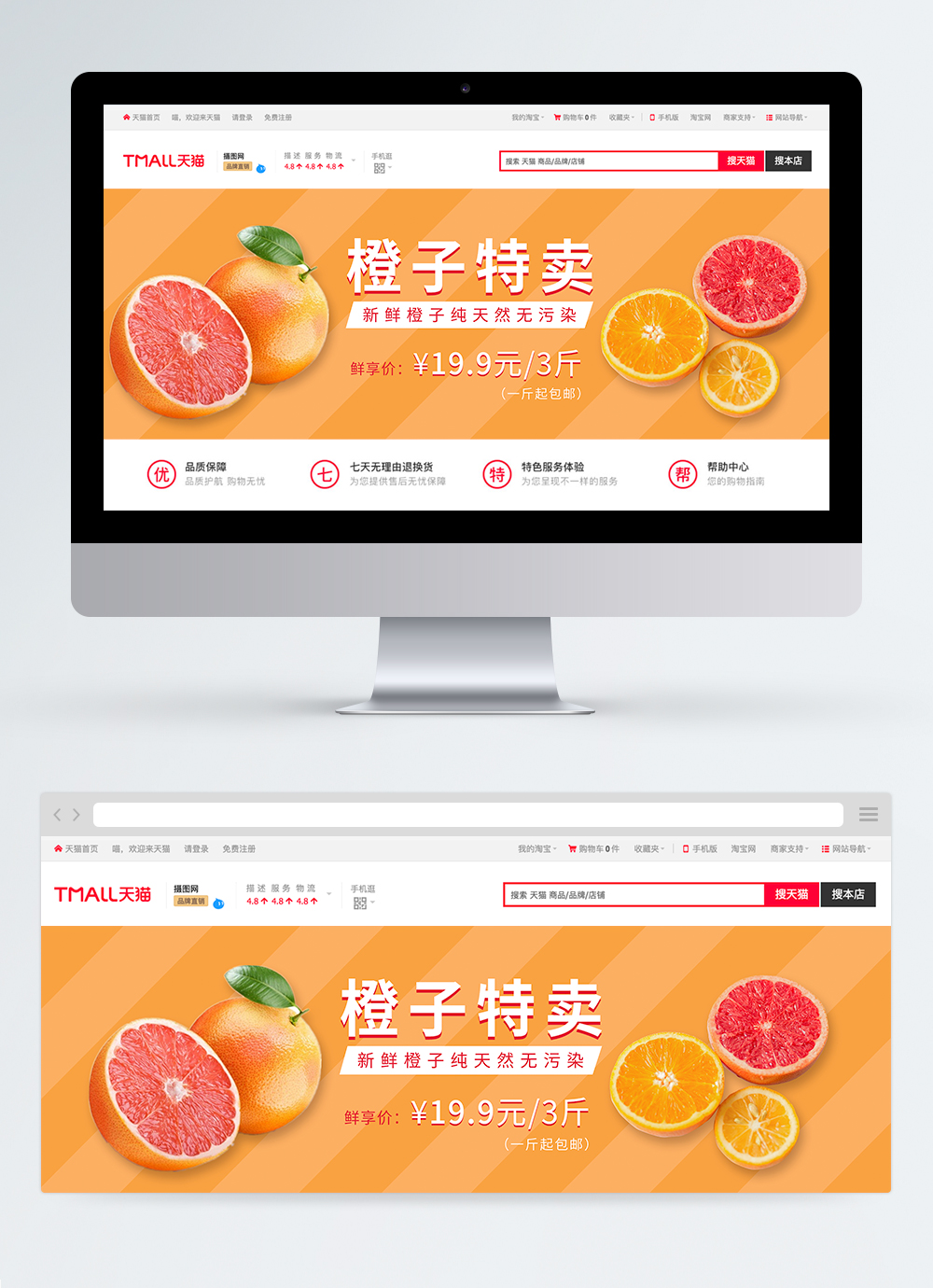 Orange Web Banner Design Template Image Picture Free Download 400314497 Lovepik Com