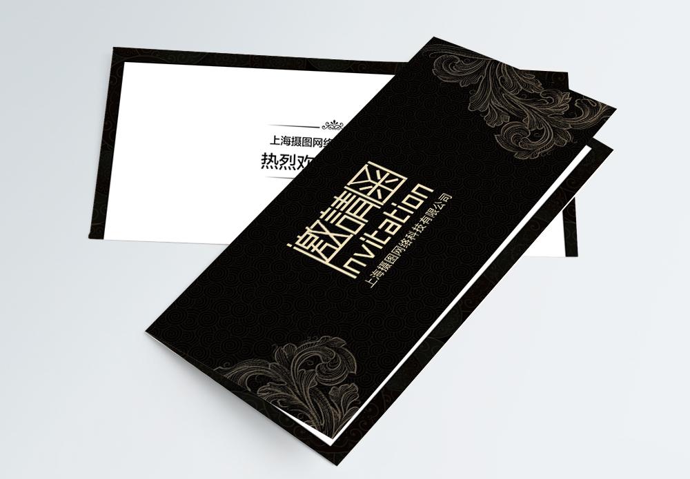Exhibition invitation letter templateexhibition invitation letter invitation letter of the black gold exhibition photo spiritdancerdesigns Image collections