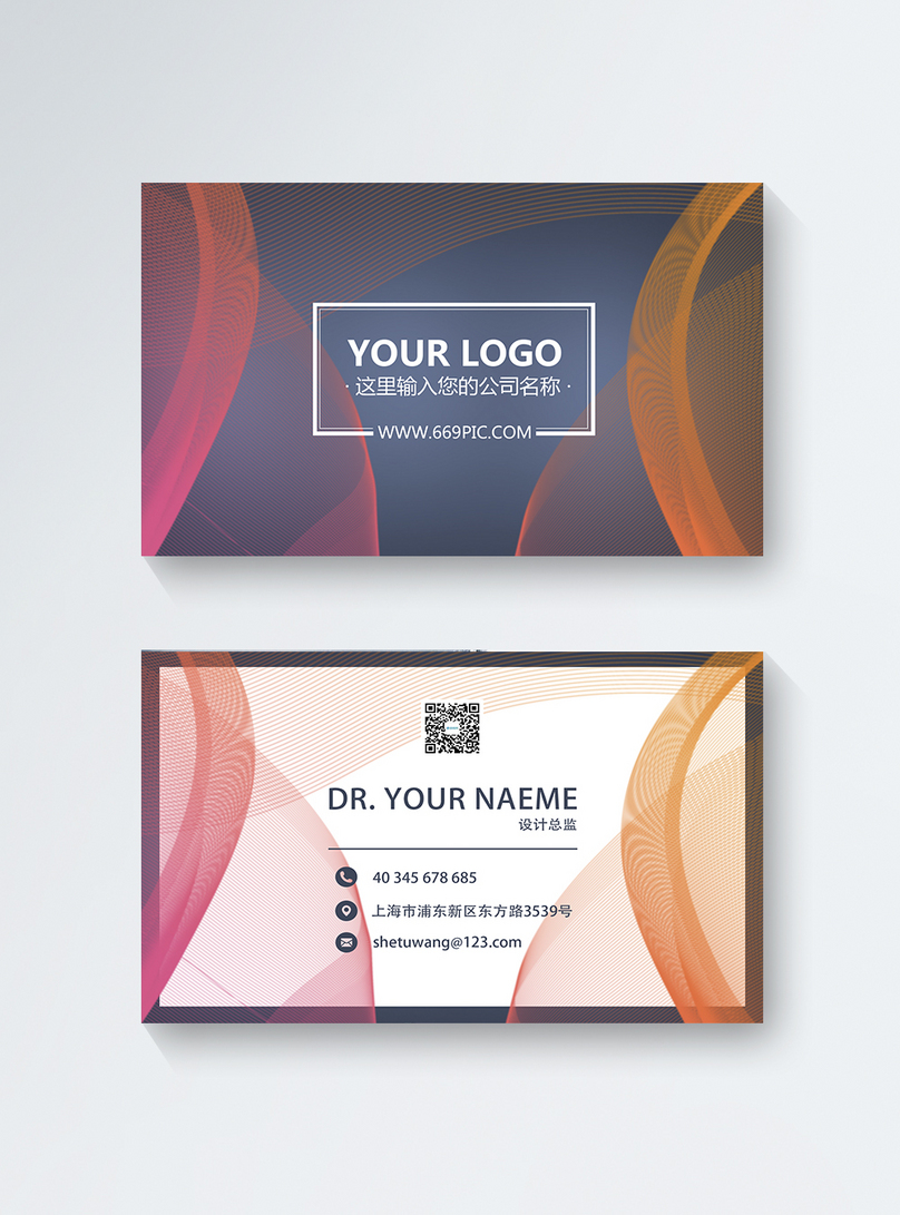 High end business card template imagepicture free download high end business card reheart Images